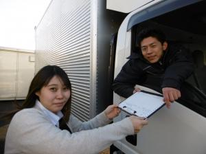 suzuki_work.JPG