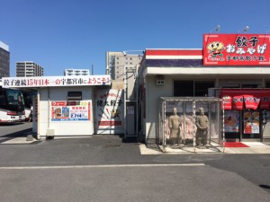 宇都宮駅東口駅前広場